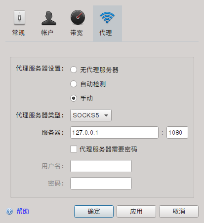 Dropbox Shadowsocks
